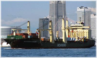 Rickmers Hamburg
