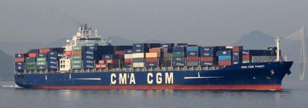 CMA CGM Puget © Iappino at Shipspotting