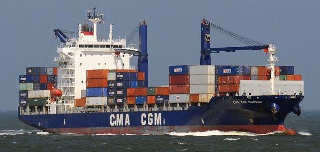 CMA CGM Homere © C Costa