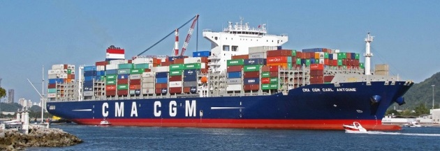 CMA CGM Carl Antoine in Santos courtesy Santos Shiplovers