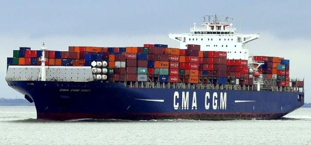 CMA CGM Tosca